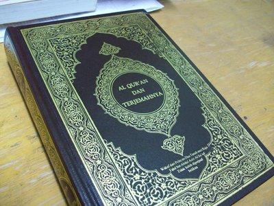 Al-Quran Terjemahan Bahasa Daerah Banyumas, Minang dan Dayak Bakal Diterbitkan
