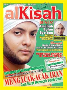 alk-edisi-14-2009