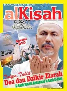 alk-edisi-15-2009