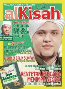 alk-edisi-21-2009