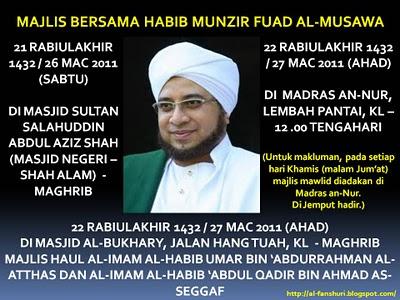 Majlis Bersama Ad Daie Habib Munzir Bin Fuad Al Musawa