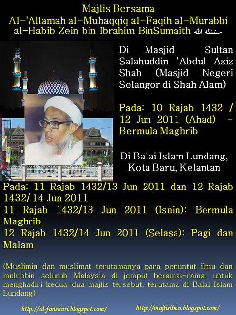 Al-'Allamah al-Muhaqqiq al-Faqih al-Murabbi al-Habib Zein bin ...